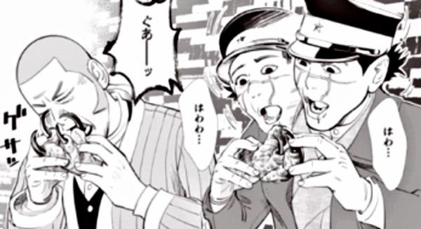 ゴールデンカムイ15巻発売情報!アニメDVD同梱版の収録内容は?