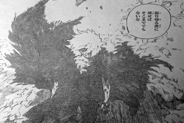 ヒロアカ二十七巻発売日
