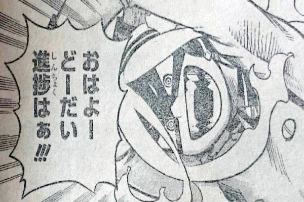 ヒロアカ 最新刊 26